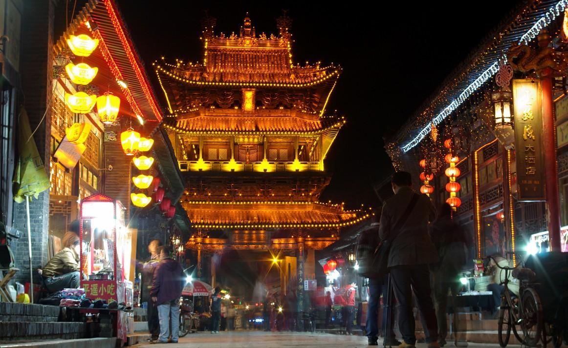 Wieża Miejska, Pingyao
