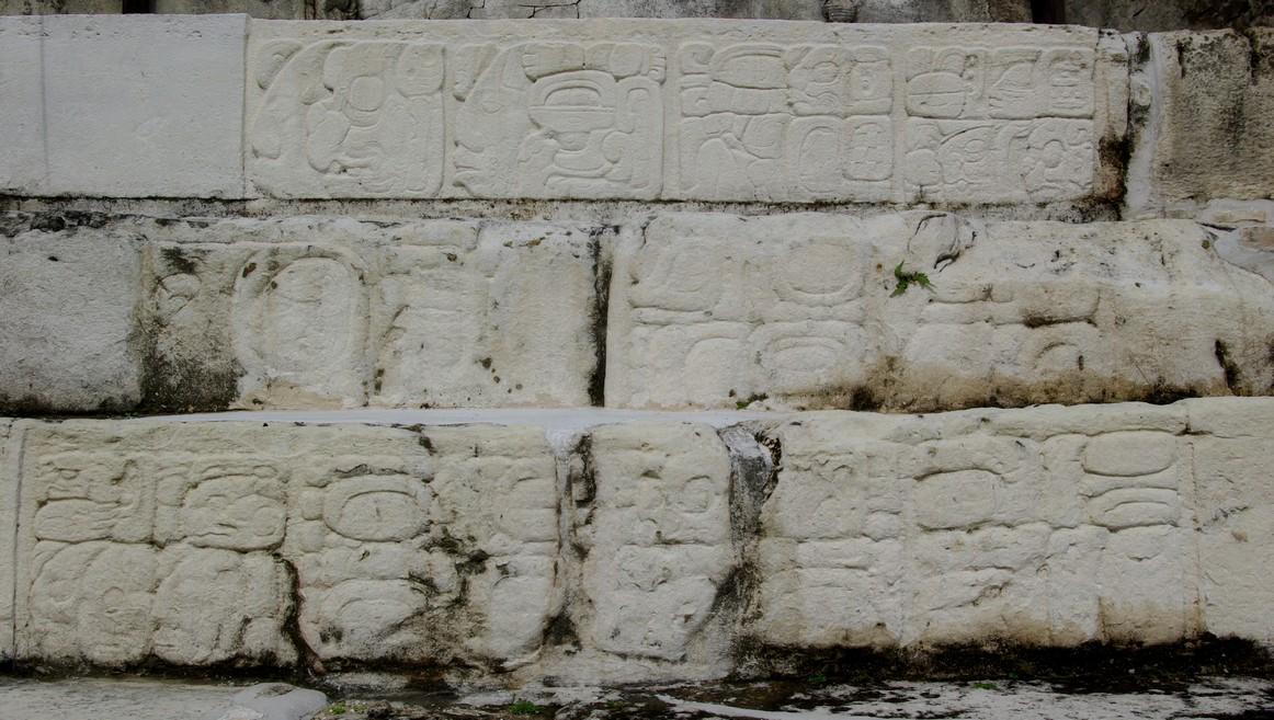 Inskrypcje na schodach, Palenque, Meksyk