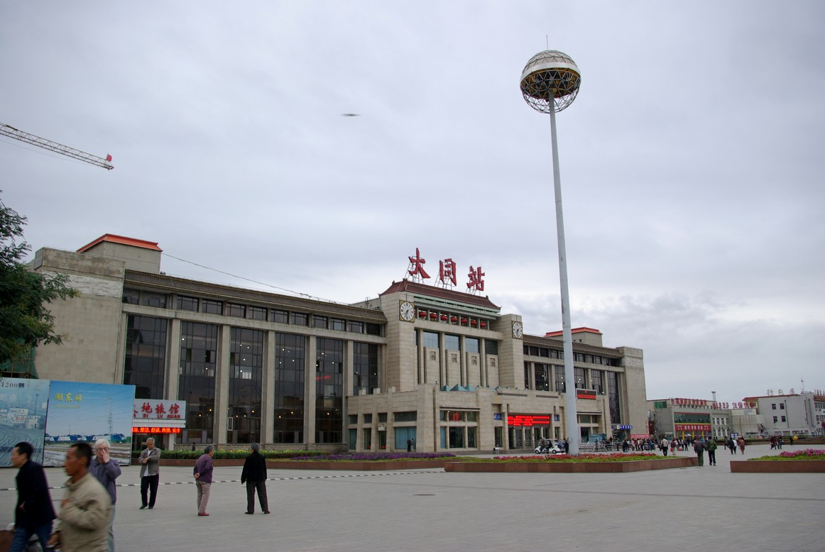 Yungang Shiku, Datong, Chiny