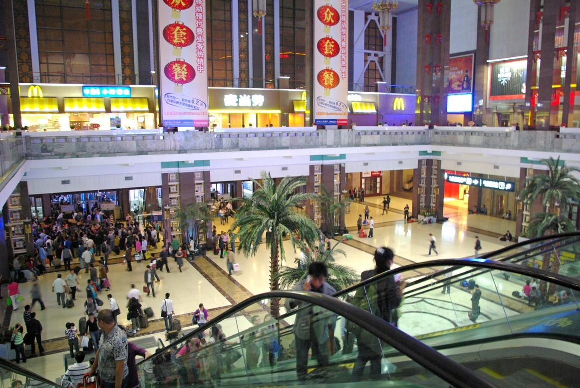 Hala wejściowa, dworzec w Pekinie