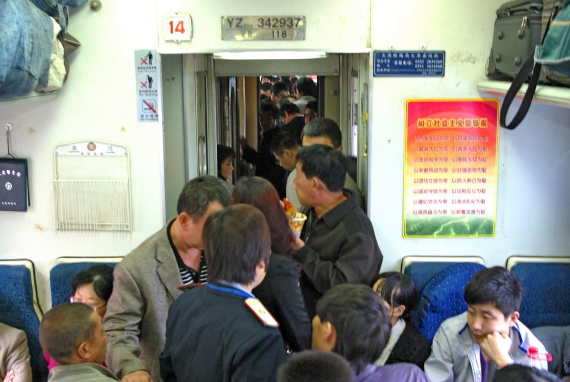 Pociąg hard seat, trasa Pingyao - Xi'An